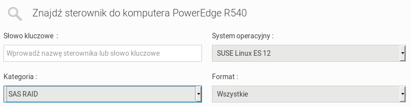 DELL PowerEdge 14 - PERC 740P (sterowniki Linux)