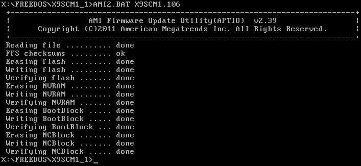 FreeDOS - aktualizacja BIOS płyty Supermicro